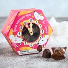 Шоколадные конфеты «Время новогодних чудес», в коробке-часах, 200 г