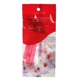 Бритвенные станки одноразовые LuazON, 2 лезвия, розовые, 3 шт Ош