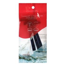 Бритвенные станки одноразовые LuazON, 2 лезвия, увлажняющая полоска, синие, 3 шт Ош