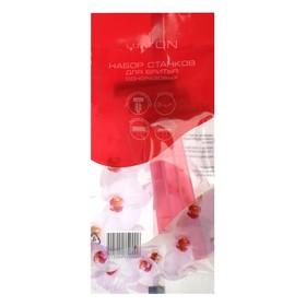 Бритвенные станки одноразовые LuazON, 2 лезвия, увлажняющая полоска, розовые, 3 шт Ош
