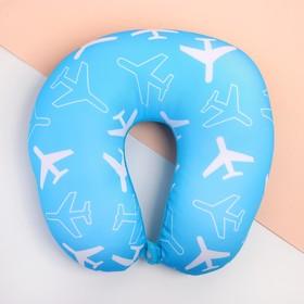 Подголовник-антистресс «Самолёты», цвет синий