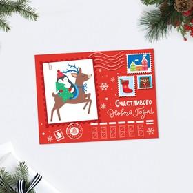 Открытка-комплимент «С Новым годом!» милые, 8 × 6 см Ош
