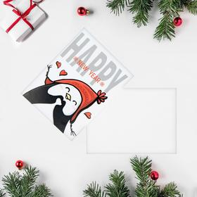 Открытка-комплимент Happy New Year пингвин, 8 × 6 см Ош