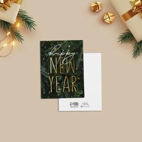 Открытка-комплимент Happy New Year ель, 8 × 6 см Ош