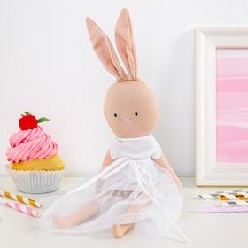 "Interior toy ""Tilde"" Charming Bunny"