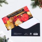 Конверт для денег «С Новым годом!» красивый шильд, 16.5 ? 8 см