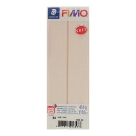 Полимерная глина запекаемая FIMO soft, 454 г, телесный