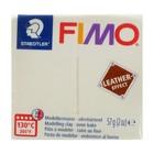 Полимерная глина запекаемая FIMO leather-effect (с эффектом кожи), 57 г, светло-серый
