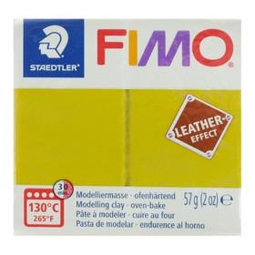 Полимерная глина запекаемая FIMO leather-effect, 57 г, оливковый