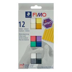 Полимерная глина запекаемая набор FIMO effect, 12 цветов по 25 г