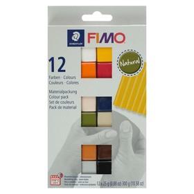 Полимерная глина запекаемая набор FIMO soft «Натуральные цвета», 12 цветов по 25 г
