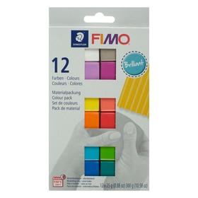 Полимерная глина запекаемая набор FIMO soft «Бриллиантовые цвета», 12 цветов по 25 г