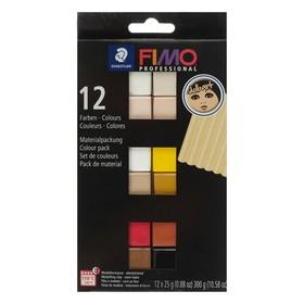 Полимерная глина запекаемая набор FIMO doll art, 12 цветов по 25 г