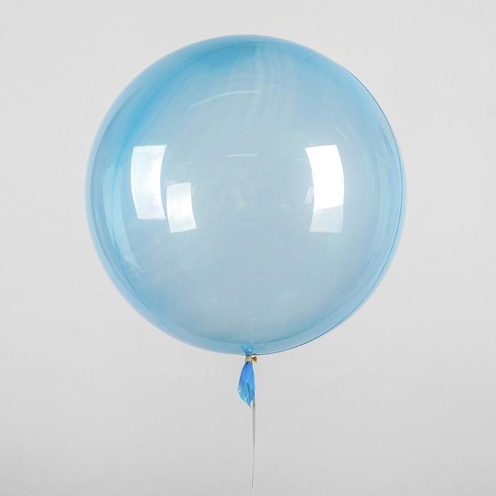 """Шар полимерный 18"""" «Сфера», цвет голубой - фото 308466283"""