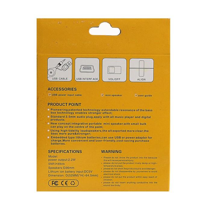 Портативная колонка для ПК/Ноутбука/Телефона, разъем 3,5 USB, работает от АКБ, пластик микс