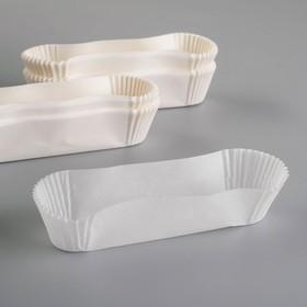 Тарталетка, форма овал, белая, 2,8 х 11 х 2,6 см