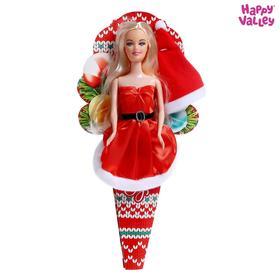 Снегурочка, кукла в конусе «Верь в чудеса», новогодняя куколка