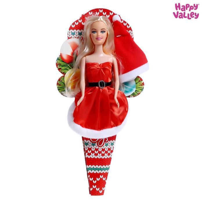 Кукла в конусе «Верь в чудеса», новогодняя куколка