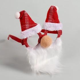 Карнавальные очки «Дед Мороз», в колпачке в Донецке