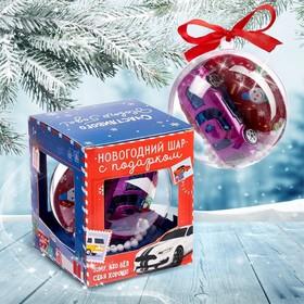 Новогодний шар с игрушкой «Спортивная машинка» 8 х 9,4 х 8 см