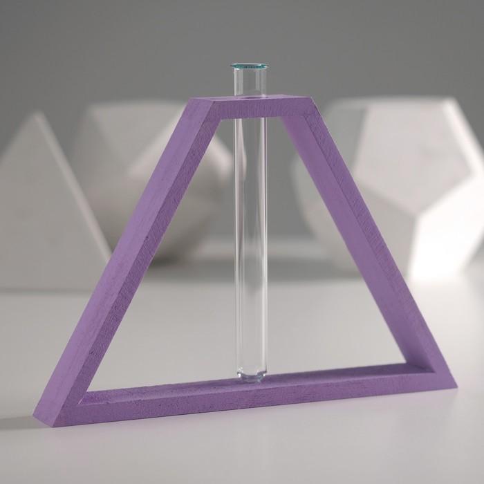 "Рамка-ваза ""Пирамида"", 28,5 х 18,5 см, сиреневый - фото 701465"