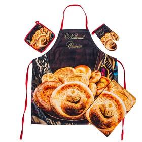 Набор Хлеб фартук 82х70, прихв. 20х20, рук. 23х13, полот. 38х72 см, хлопок 100%, 220 г/м2