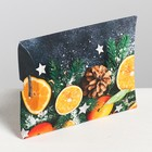 Коробка сборная фигурная «Мандариновое настроение», 11 × 8 × 2 см