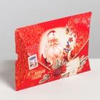 Коробка сборная фигурная «Волшебной мечты», 11 × 8 × 2 см