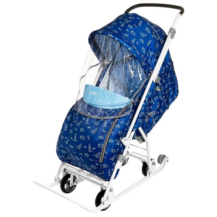 Санки коляска «Умка3-1», принт с динозавриками, цвет синий