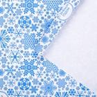 Бумага глянцевая в рулоне «Вальс снежинок», 0.68 × 7 м