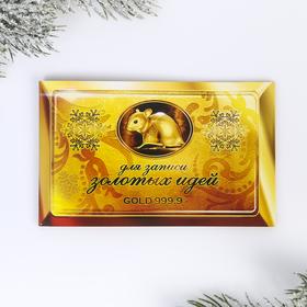 Блокнот денежный «Для золотых идей», 24л Ош