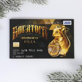 Блокнот денежный «Богатого Нового года», 24 л Ош