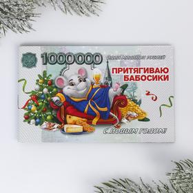 Блокнот денежный «Притягивает бабосики», 24 л Ош