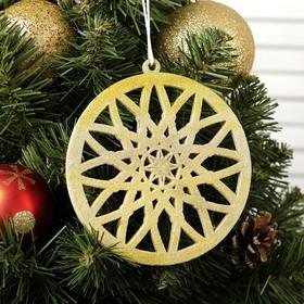 Новогодняя подвеска «Узор» МИКС в Донецке