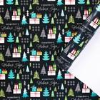 Бумага упаковочная глянцевая «Волшебный лес», 70 × 100 см