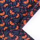 Бумага упаковочная глянцевая «Мандариновое настроение», 70 × 100 см