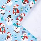 Бумага упаковочная глянцевая «Снеговики», 70 × 100 см