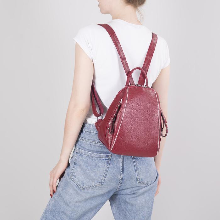 Рюкзак молодёжный, отдел на молнии, 3 наружных кармана, цвет красный