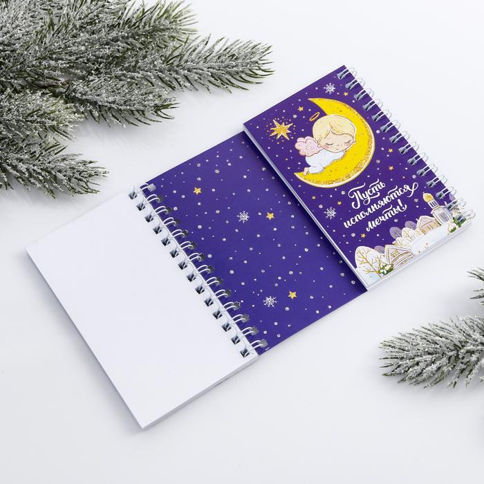 Блокнот двусторонний «Сказочное Рождество», 48 листов - фото 554505150