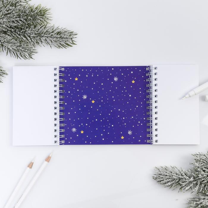 Блокнот двусторонний «Сказочное Рождество», 48 листов - фото 554505152