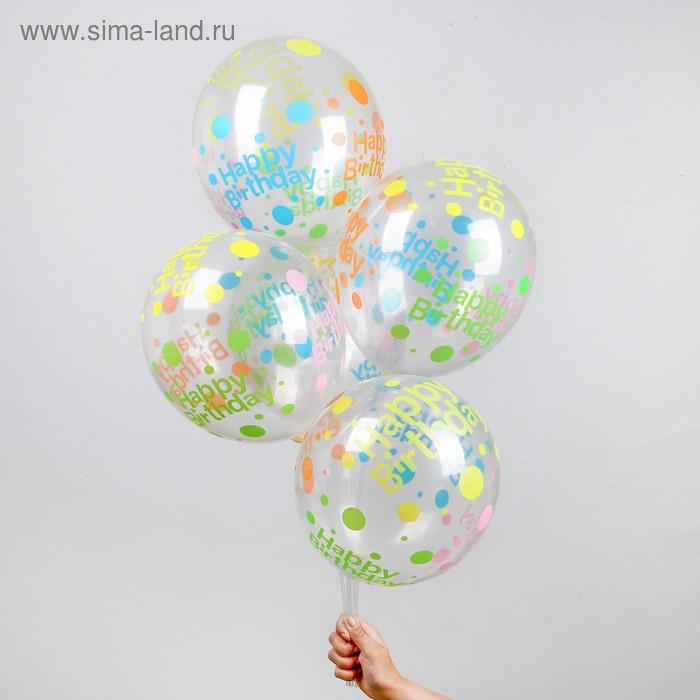 "Balloon latex 12"" neon, clear, happy birthday set 5 PCs"