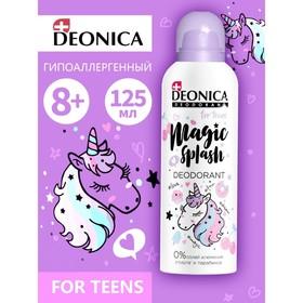 Дезодорант детский Deonica Magic Splas, 125 мл