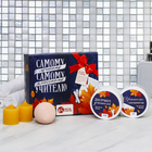 """Подарочный набор """"Самому лучшему самому классному"""": крем, соль для ванн, бурлящий шар и свечи 2 шт."""