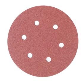 Круг абразивный шлифовальный под липучку KLINGSPOR 270496, по дер./мет., d=150, Р120, 50 шт.   45303 Ош