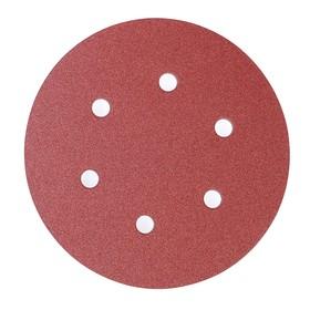 Круг абразивный шлифовальный под липучку KLINGSPOR 270525, по дер./мет., d=150, Р150, 50 шт.   45303 Ош