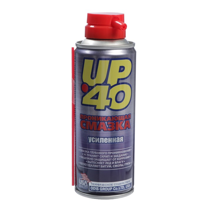 Проникающая смазка CityUp UP-40, 200 мл