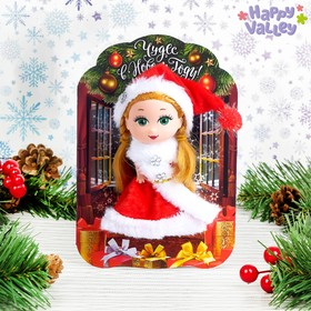 Открытка с куклой «Чудес В Новом Году», цвета МИКС, 18 х 12 см