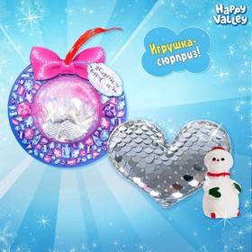 Игрушка в снежинке «Волшебного Нового года!», МИКС