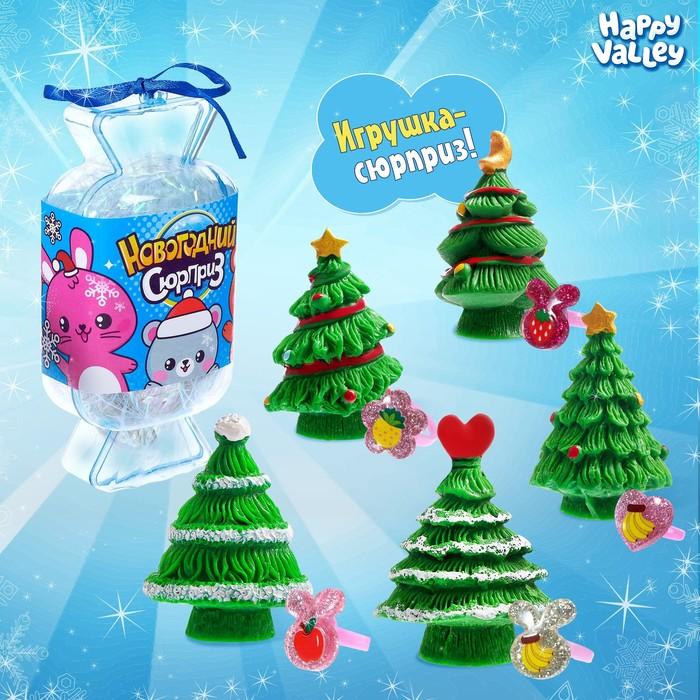 Игрушка-конфетка «Новогодний сюрприз»: колечко, фигурка, МИКС