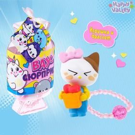 "Toy ""Wow surprise"" (bracelet + figurine)"
